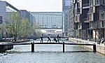 Københavns Universitets Amager